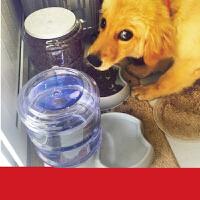 【支持礼品卡】狗狗饮水器宠物自动喂食器喂水喝水器挂式猫咪饮水机狗碗宠物用品 t3k