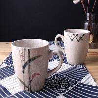 复古风陶瓷日式马克杯创意简约水杯大容量办公室家用竹叶杯子茶杯