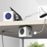 PowerCube魔方插座 可扩展USB立方体创意插座 荷兰Allocacoc