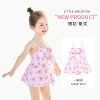 儿童泳衣女童宝宝女孩小童公主裙子连体速干可爱