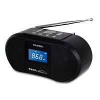 熊猫 DS-230 插卡音箱台式MP3双解码U盘SD卡播放收音复读学习英语