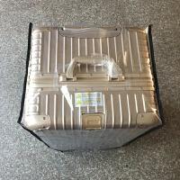 运动款PVC透明行李箱套防水耐磨保护套26 30寸拉杆箱防尘加厚32寸