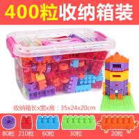 儿童塑料积木拼装玩具3-6周岁男孩益智拼插7-8-10岁女孩宝宝1-2岁