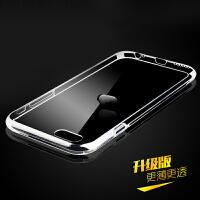 【包邮】确悦 iphone6plus手机壳 硅胶透明壳防摔清水套6 plus保