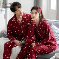 睡衣情侣秋季纯棉长袖大红色结婚新婚套装女春秋款男士家居服秋天