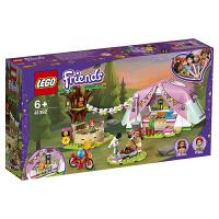 【当当自营】LEGO乐高积木 12月新品 好朋友系列 41392 趣味野营 玩具礼物