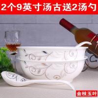 【送勺】景德镇汤碗加厚陶瓷餐具大碗泡面碗汤古大号家用汤盆汤碗 碗