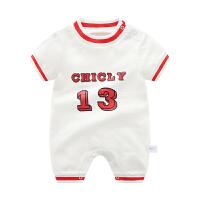 婴儿连体衣服男宝宝新生儿夏季0岁6个月春夏款短袖满月哈衣