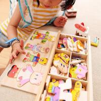 木制儿童玩具男女孩宝宝1-2周岁立体拼图积木