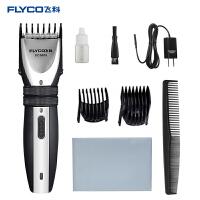 飞科(FLYCO)电动理发器 FC5808儿童成人电推剪充插两用剃头刀