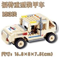 杰星新款积木儿童塑料益智拼插玩具 军事城市反恐系列