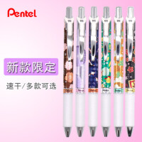 日本pentel派通限定款中性笔BLN75顺滑速干0.5mm按动式学生用考试水笔烟花款