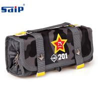 sdip智力 EM7005深灰 笔袋男生男孩笔袋学生文具盒帆布大容量铅笔盒 当当自营