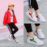 儿童小白鞋女童板鞋男童白色运动鞋小学生春秋季