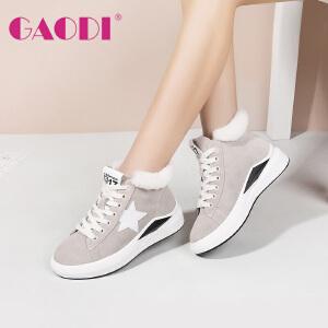 高蒂短靴女韩版平底百搭运动女靴加绒圆头系带时装靴松糕底靴子女