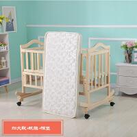 婴儿摇篮床婴儿床实木宝宝床无漆婴儿摇床bb床摇窝新生儿床 +棕垫