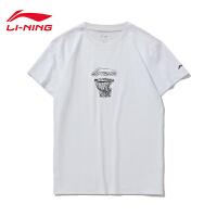 李宁短袖T恤男士2020新款篮球系列男装圆领上衣夏季针织运动服