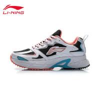 李宁跑步鞋女鞋2020新款跑鞋鞋子女士低帮运动鞋ARLQ004