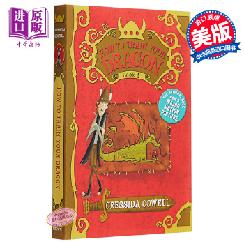 【中商原版】驯龙高手1:如何驯服你的龙 英文原版 Book 1: How to Train Your Dragon 奇幻冒险小说 儿童文学 Cressida Cowell