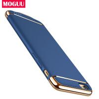 MOGUU苹果7背夹电池plus手机充电宝iphone6移动电源无下巴聚合物
