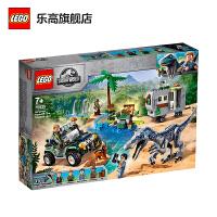 【当当自营】LEGO乐高积木侏罗纪世界系列75935 重爪龙之战寻宝探险