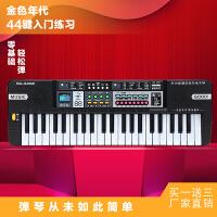 儿童电子琴玩具带麦克风初学者入门多功能钢琴3-5-6-8岁