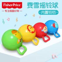 费雪婴儿玩具0-1岁新生儿手抓球宝宝小皮球幼儿手摇铃3-6-12个月