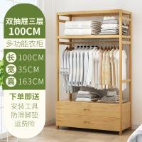 衣柜简易衣柜经济型组装衣柜实木加固钢架收纳柜子衣橱楠竹