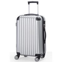 拉杆箱万向轮20寸登机旅行箱24寸男女行李箱密码箱22/28寸皮箱子