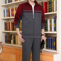 中年男子秋装运动套装春秋季休闲服套装中老年男装外套爸爸装卫衣 深灰+红色 专柜
