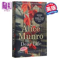 [英文原版]Dear Life 可爱的生命/爱丽丝.门罗