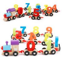 【限时抢】木丸子儿童积木数字列车益智拼装彩色木制小火车益智玩具