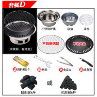 无烟烧烤炉家用木炭圆形小型烧烤架户外韩式烤肉炉商用烧烤炉木炭