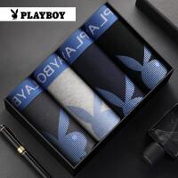 PLAYBOY/花花公子弹力棉动感小兔头男士四角内裤【4条装】