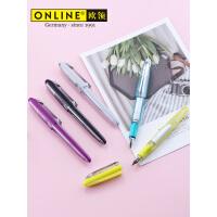 德国ONLINE欧领钢笔学生用糖果色练字钢笔Air透明可笔杆灌墨
