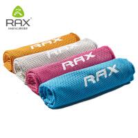 RAX冷感运动毛巾健身跑步吸汗加长魔幻毛巾冰凉巾男女冰巾