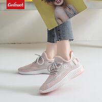 【新品抢鲜】Coolmuch女跑鞋轻便镂空透气爆款小菊花运动休闲椰子跑步鞋FLF2011
