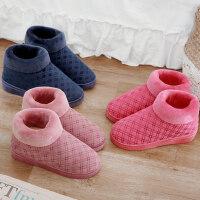棉拖鞋男女士包跟室内居家用厚底可爱加绒毛保暖情侣棉鞋
