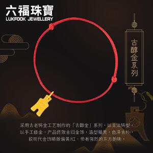 六福珠宝古醇金系列钱币黄金饰品计价女款ERG60002