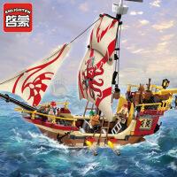 启蒙拼装积木玩具拼插小颗粒模型男孩玩具海盗系列1311掠夺者号