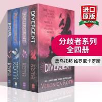 分歧者系列 英文原版科幻小说 四册 Divergent Series 电影原著英文版小说 正版进口书籍 继饥饿游戏后青少年反乌托邦小说