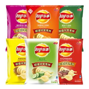 乐事薯片145克*6包(原味+黄瓜+烧烤+番茄+辣白菜+芥末)