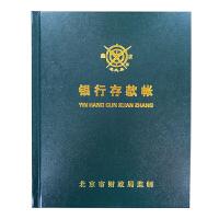 成文厚 借贷式82 银行存款日记帐本 硬皮账本17*22cm财务账册账页
