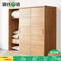 全实木衣柜北欧橡木卧室柜子现代简约家用简易推拉门衣橱 3门