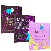 顺丰发货 Crockett Johnson经典作品4本套装 有益于拓展儿童的想象力 创造力 健全儿童情感世界 Haro