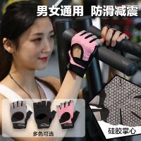 健身手套男女薄款运动装备器械训练单杠锻炼防滑半指护腕手套