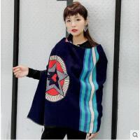 女士围巾新款印花长款大披肩仿羊绒保暖围脖韩版百搭两用