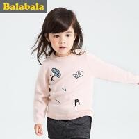 【9.20超级品牌日】巴拉巴拉童装女幼童毛衣学生上衣2016秋季新款儿童针织衫