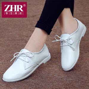 2017秋季新款新款英伦时尚休闲鞋女鞋真皮小白鞋女复古系带平底鞋单鞋A15