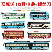 公交车玩具双层巴士模型仿真公共汽车合金大巴车玩具车儿童小汽车